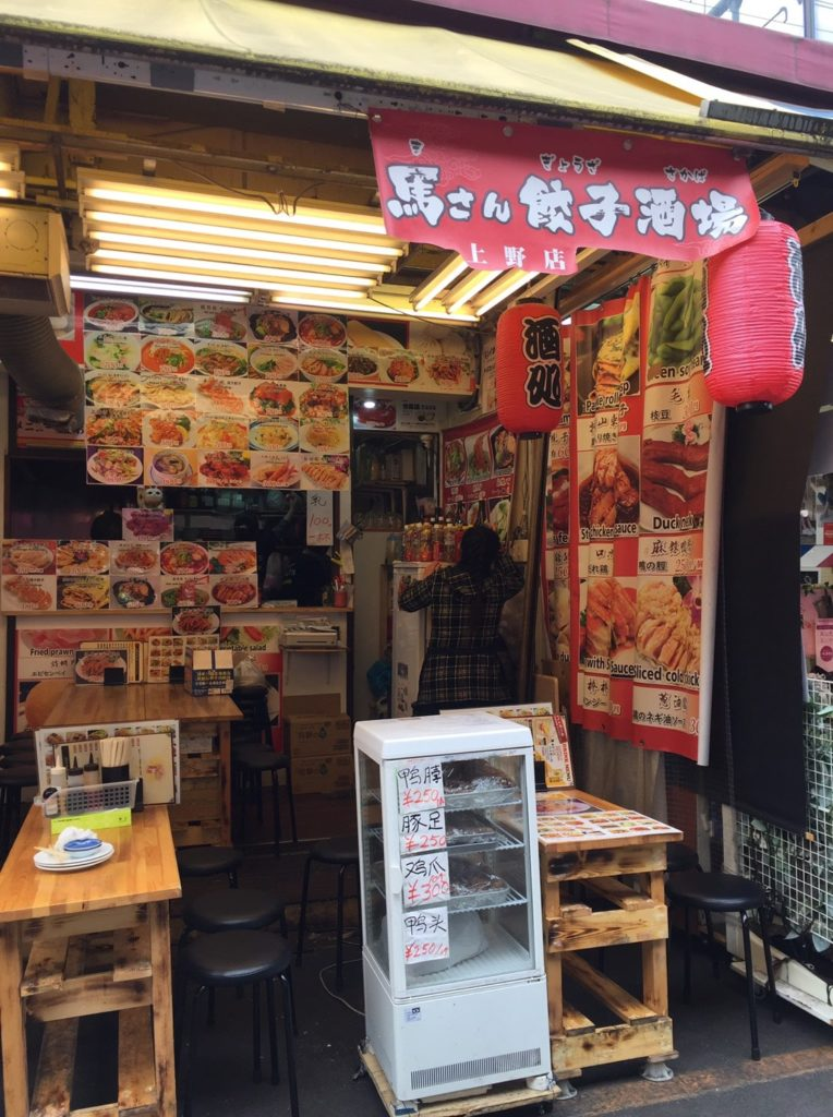 馬さん餃子酒場 上野店